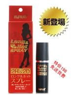 日本2H2D延时喷剂,限时特价,芳村性用品